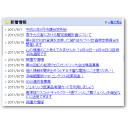 記事ID 201108311538: 唐津市の公式HPの保護犬情報 - 情報登録日: [20110831] / 情報更新日: [20110916]