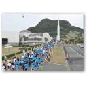 記事ID 201203051458: たねがしまロケットマラソン - 情報登録日: [20120305] / 情報更新日: [20120305]