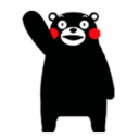 記事ID 201204041734: 御輿来海岸サンセットウォーキング〜参加費無料 - 情報登録日: [20120404] / 情報更新日: [20120404]