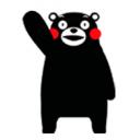 記事ID 201207241643: 熊本広域大水害による観光地の状況について - 情報登録日: [20120724] / 情報更新日: [20120724]