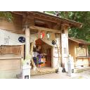 記事ID 201208061554: 荒立神社 - 情報登録日: [20120806] / 情報更新日: [20120806]