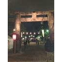 記事ID 201504141520: 筥崎宮 - 情報登録日: [20150414] / 情報更新日: [20150414]