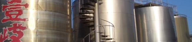 壱岐の華 - こだわりの常圧蒸留麦焼酎