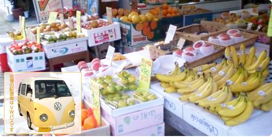 壱岐の島の小さな果物屋 下條くだもの店 店先風景